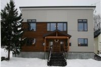 Forest View - Luxury Apartments in Furano - Front