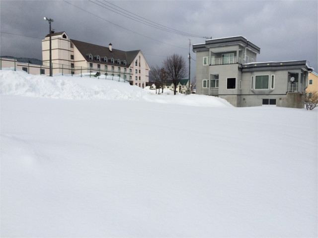 Land nearby Hotel Edel Warme in Furano 1